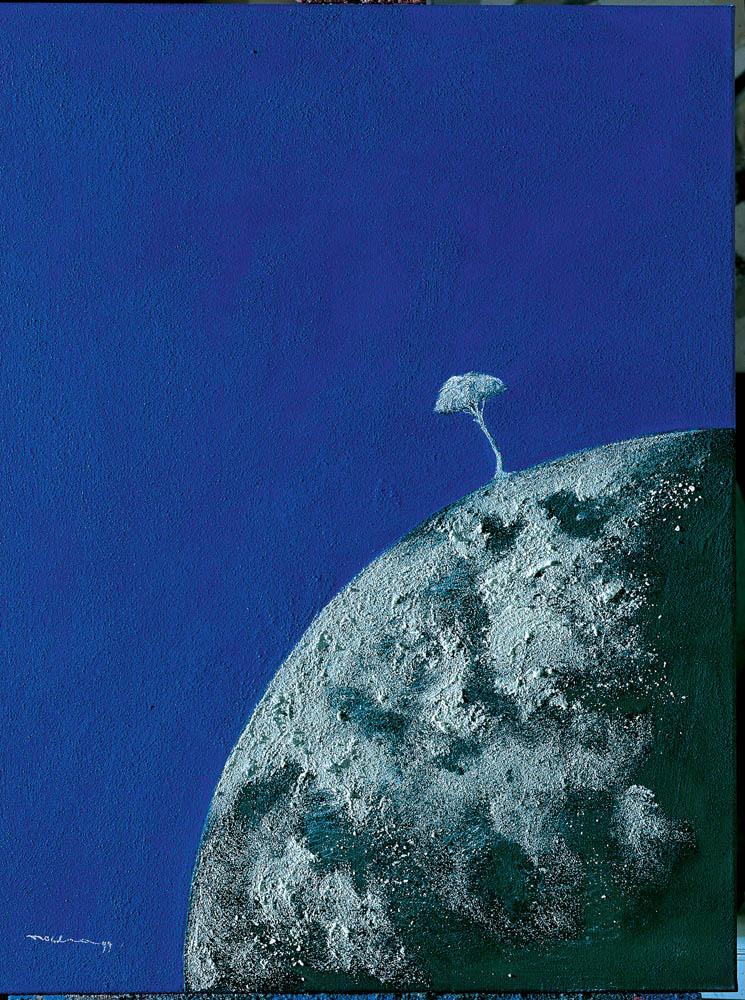 Monde bleu